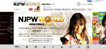 Njpwworld_t