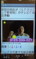 Maeda_st2
