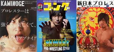 Magazine_ibu