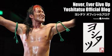 Yoshi_tatsu