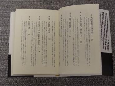 Kakutosha5