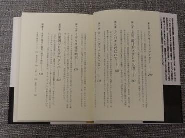 Kakutosha6