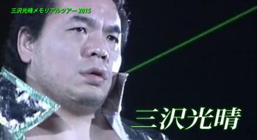 150613_misawa