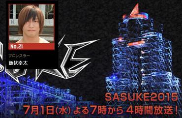 Ibushi_sasukem