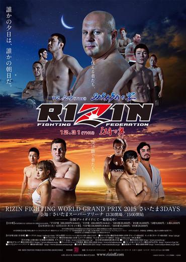 Rizin_p