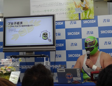 160423_sasadango_k8