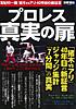 160610_takarajima