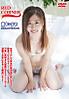 Tsukasa1_2