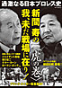 Shinma_maeda_2