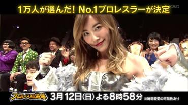 170312_senkyo_n3