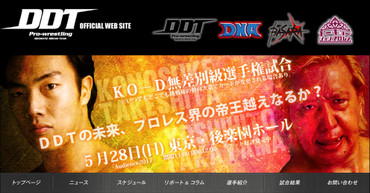 Ddtpro_takayama