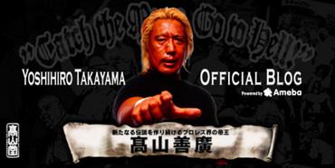 Takayama_blog