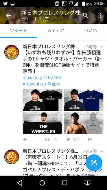 170622_shibata1