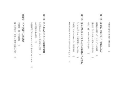 Pmy_kashima1