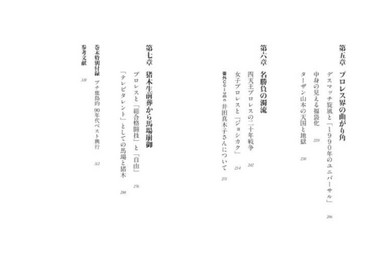 Pmy_kashima2