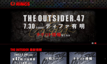 170730_outsider