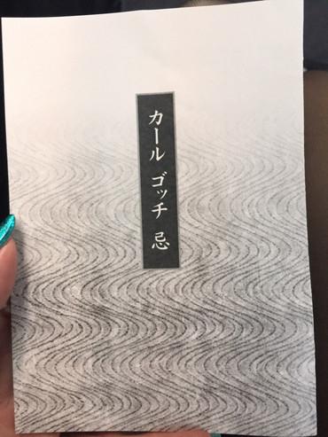 170728_noukotsu05