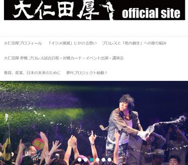 Onita_official