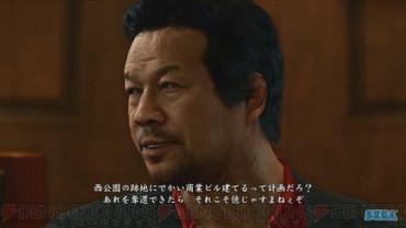 Ryugagotoku_2