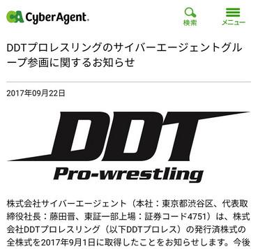 Cyber_ddt
