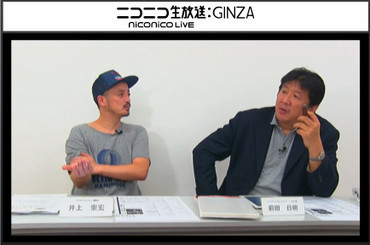 170724_akira2