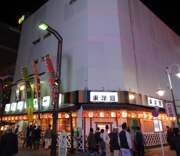 171111_fujiwara45th_k6