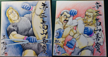 Takayamania_image1