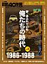 S40_198688_magazine