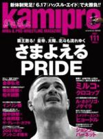 Kamipro_no111