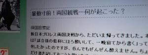 kakuto1025.JPG