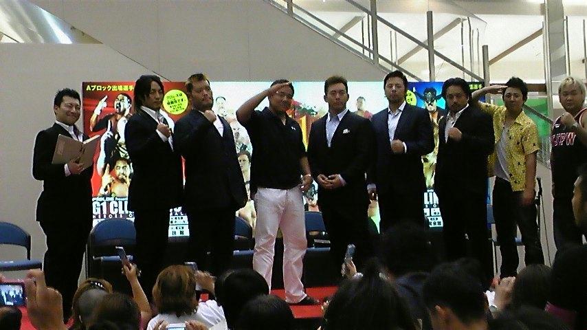 占いでは優勝者は天山広吉/新日本G1直前イベント