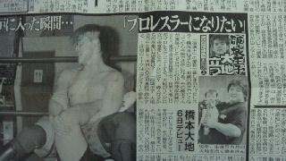 あさって6日、橋本大地がデビュー「ケガとか生活とか、そんなことを言っていたら、、、」