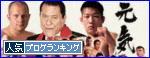 Ranking_g