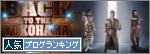 Yo_rank