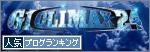 G1_ranking