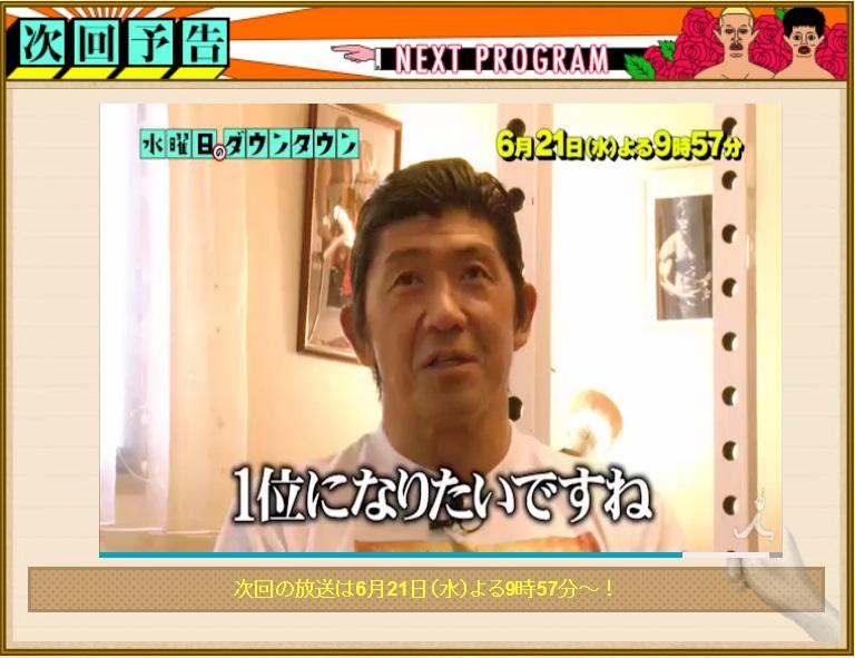 お侍ちゃんの画像 p1_19