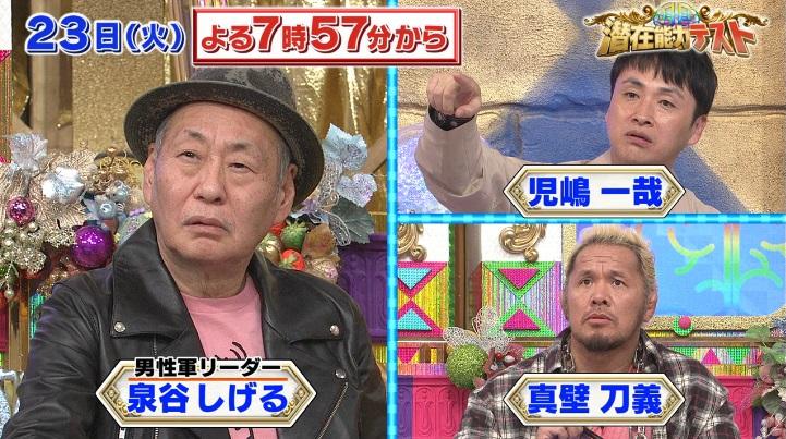 映画・テレビ: プロレス/格闘技 ...